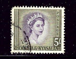 Rhodesia and Nyasaland 153 Used HV  short corner perf