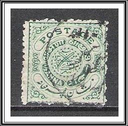 Hyderabad #21 Seal of Nizam Used