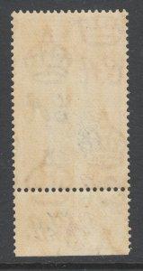 Ceylon Sc 278a MNH. 1938 2c Native Tapping Rubber Tree, scarce perf 13½x13