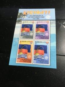 KIRIBATI - 2019 Sc, #887a Mint VF-NH Cat. $20. 2006 Europa S.S. VF-NH
