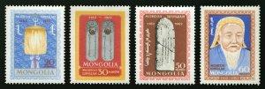 Mongolia 1962 MNH Stamps Scott 304-307 Genghis Khan Army Emblem Archeology