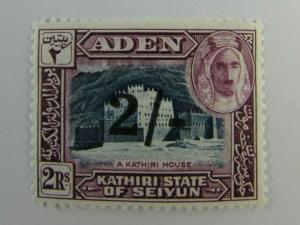 Aden Kathiri State SC #26  A KATHIRI HOUSE   MH stamp