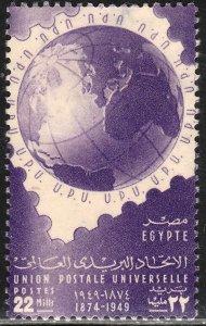 EGYPT 282, UPU ANNIVERSARY. UNUSED, H OG. F-VF. (390)