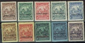 BARBADOS 1925 KGV SEAHORSES SPECIMEN RANGE TO 3/-