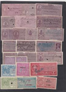 British India and India States Revenue Stamps - NOT CARD Ref 30941