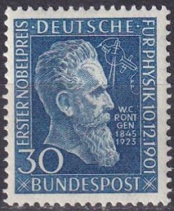 Germany #686 MNH  CV $60.00  Z301