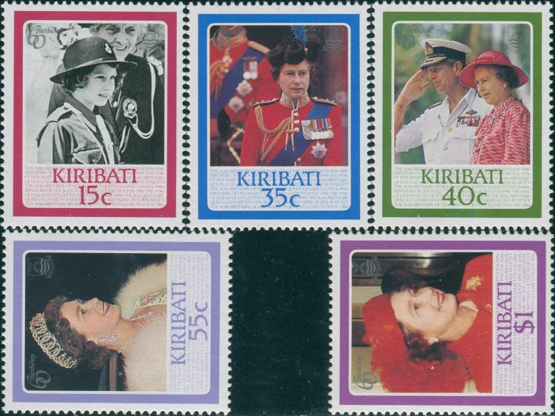 Kiribati 1986 SG251-255 Queens Birthday set MNH