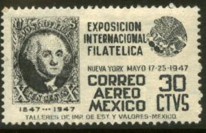 MEXICO C168, 30¢ Cent Intl Philat Exhib Arms & U.S. #2 MINT, NH. F-VF.