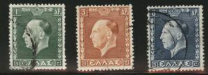 Greece Scott 391-393 used 1937 short set