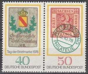 Germany #1282a MNH F-VF (V2775)