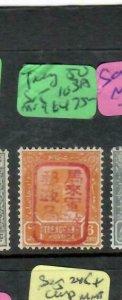 MALAYA JAPANESE OCCUPATION TRENGGANU (P1607B) 6C RED CHOP SGJ103A  MOG SCARCE