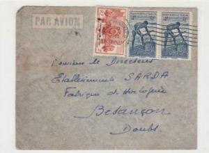 french colonies 1950 multi  stamps cover ref r16003