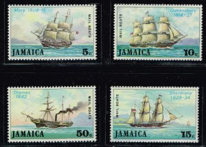 JAMAICA STAMP MNH STAMPS COLLECTION LOT