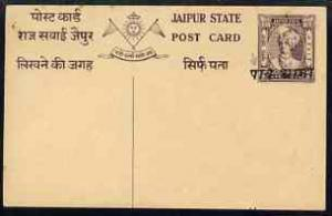 Indian States - Jaipur 1/2 anna printed p/stat card from ...