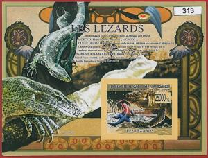 FRENCH GUINEA - ERROR, 2009 IMPERF SHEET: LIZARDS, Reptiles, Animals