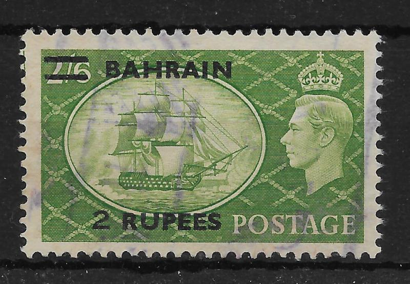 BAHRAIN SG77b 1955 2r ON 2/6 YELLOW-GREEN OVPT TYPE III USED
