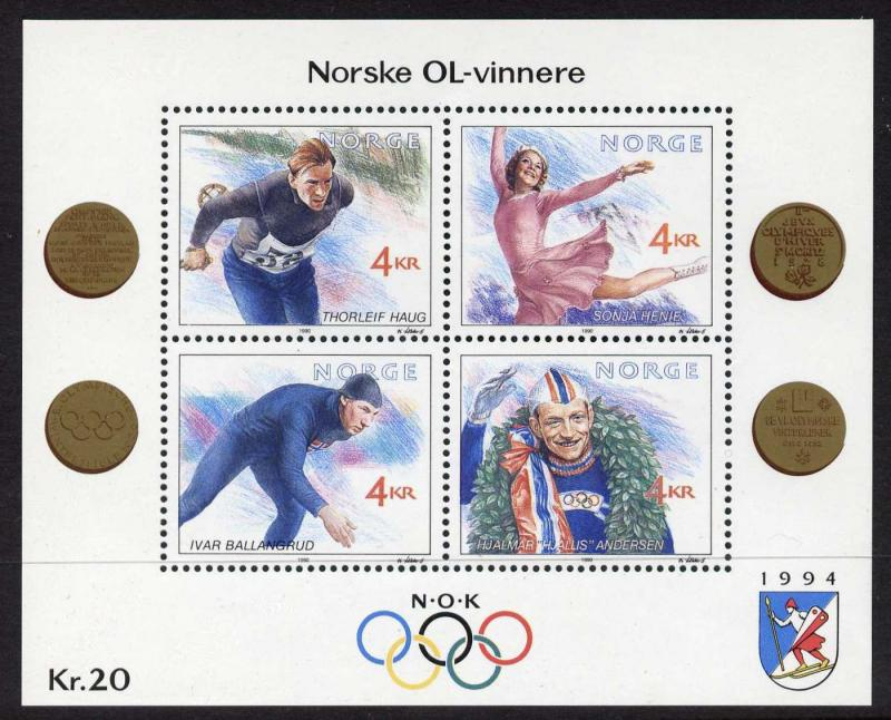 Norway 984 MNH Winter Olympics, Skating, Figure Skating