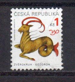 Czechoslovakia 3063 used (A)