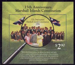 Marshall Is.-Sc#577-unused NH sheet-Constitution-1994-