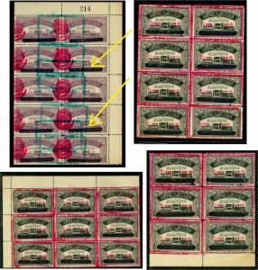 YEMEN KINGDOM 1964 CONSULAR OFFICIAL OVPT. SG R38, R58 MNH PLATE BLOCKS w\ ERROR