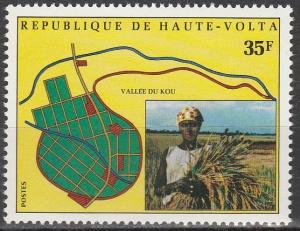 Burkina Faso #338 MNH  F-VF (SU3319)