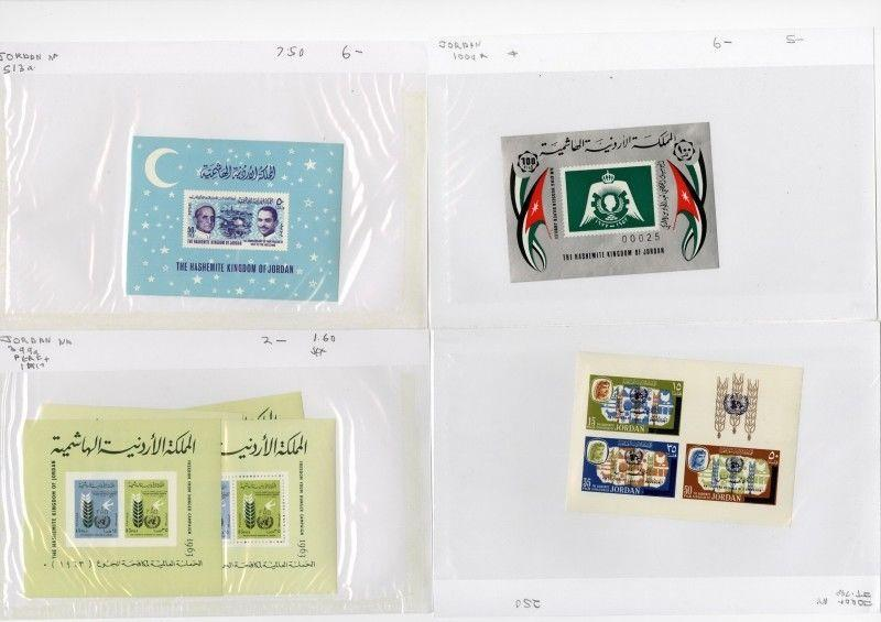 Jordan Stamps Mint NH S/S Selection