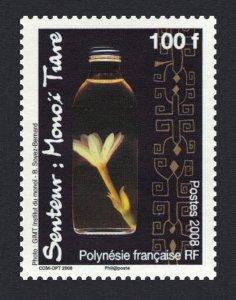 Fr. Polynesia Tiare Tahiti Gardenia Taitensis National Flower 1v SG#1089 MI#1055