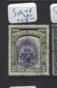 NORTH BORNEO (P2609B)  $2.00 ROYAL CYPHER SG 348  VFU
