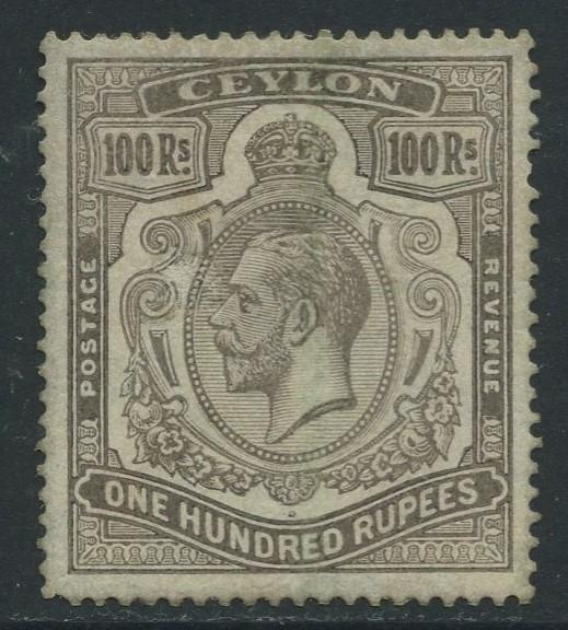 Ceylon - Scott 216 - KGV Definitive -1912 - Wmk 3 - MH - Single 100r Stamp