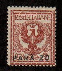 Italy Offices In Turkish Empire #27  Mint  Scott $2.25