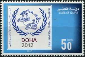 Qatar 2010. 25th Universal Postal Union Congress - Doha 2012 (MNH OG) Stamp