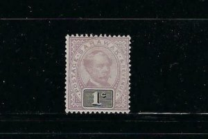 SARAWAK SCOTT #8 1888-97 SIR CHARLES JOHNSON BROOKE- 1 CENT MINT LIGHT HINGED