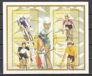 Central Africa, Scott cat. 1217 A-D. Cyclists on Sports sheet of 4.
