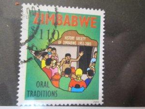 Zimbabwe #931 used  2019 SCV = $2.00