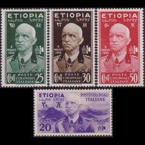 ETHIOPIA 1936 - Scott# N2-5 emperor 20-50c LH