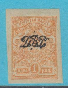 FAR EASTERN REPUBLIC 21  MINT HINGED OG*  NO FAULTS EXTRA FINE