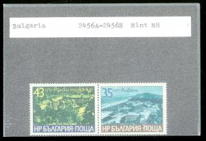 BULGARIA Sc#2456A-B Complete MINT NEVER HINGED Pair