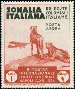 Somalia Scott #C5 Mint