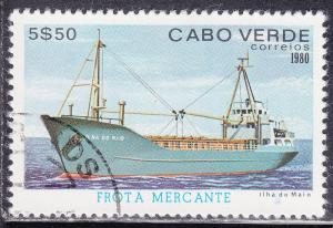 Cape Verde 423 Used 1980 Ilha do Maio