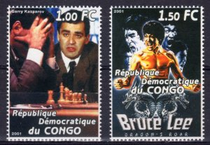 Congo 2001 BUTTERFLIES Kasparov-BRUCE LEE set Perforated Mint (NH)