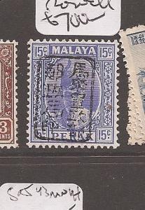 Malaya Jap Oc Perak 15c Black Chop SG J198b MNH signed Rowell (9avp)  MNH