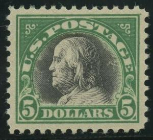 #524 $5 1918 XF-SUPERB OG NH GEM WITH PSE GRADE 95  CERT CV $1,000+ WLM8150