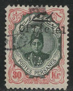Iran/Persia Scott # 515, used, fake o/p