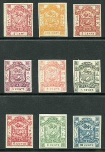 North Borneo SG36a/44a 1888 Set to 10c IMPERF SINGLES M/M (Pairs Cat 455 pounds)