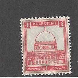 Palestine, 65, Mosque of Omar (Dome of the Rock) Single, **MNH**
