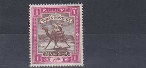 SUDAN  1898  S G 10  1M BROWN & PINK  MH