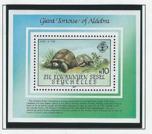 Seychelles Zil Elwannyen Sesel souvenir sheet   mnh sc110