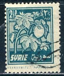 Syria; 1956: Sc. # 400; O/Used Cpl Set