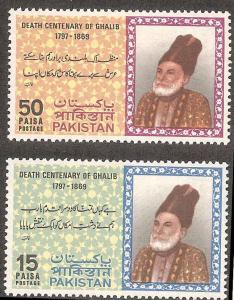 Pakistan 269-270 Mint VF NH