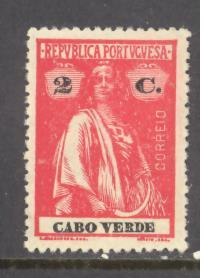 Cape Verde Sc # 177 mint hinged perf 12 X 11 1/2 (RS*)